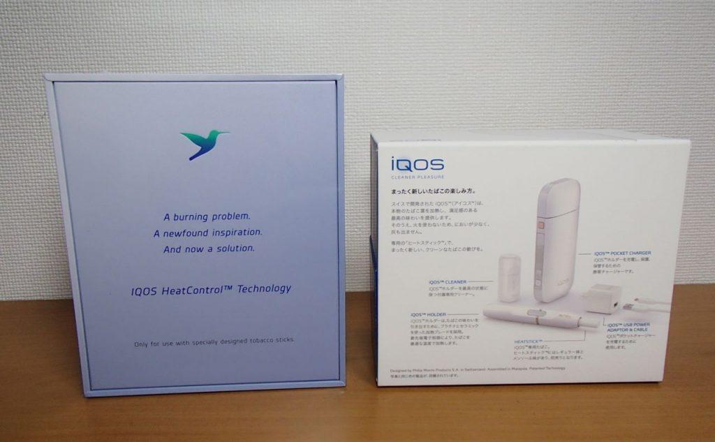 新型アイコス(IQOS 2.4 Plus)と旧モデルアイコスのパッケージ裏