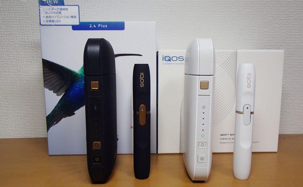 新型アイコス(IQOS 2.4 Plus)と旧モデルを並べて比較2